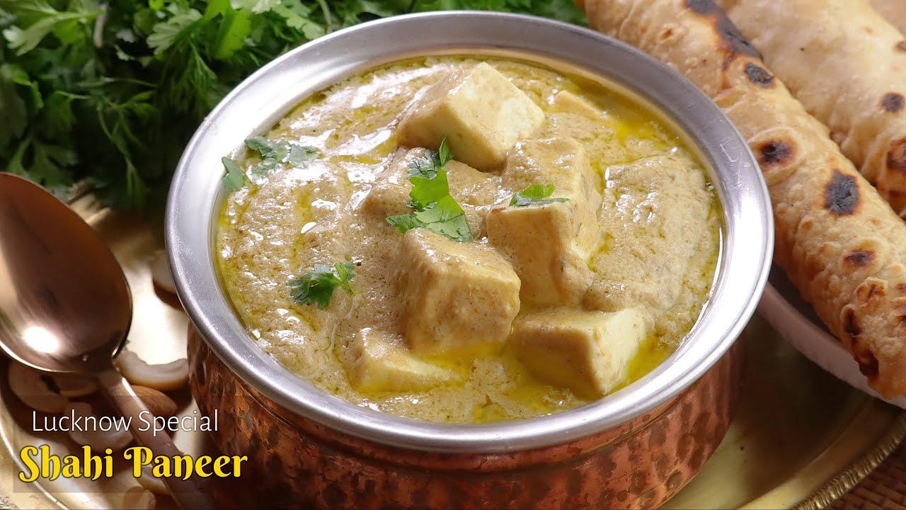 ఐస్క్రీం లా నోట్లో కరిగిపోయే షాహీ పనీర్ కర్రీ| NAWAB Shahi Paneer recipe | quick Nawab paneer curry