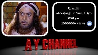 Qisadii Al-xajaaj Ibn Yussuf Athaqafi iyo wiil yar.