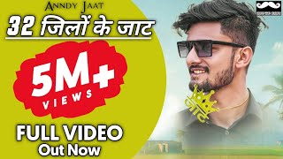 32 Jilo Ke Jaat / Kasoote Jaat /Anndy Jaat / Music Tony / A-Star /New Haryanvi Song 2020