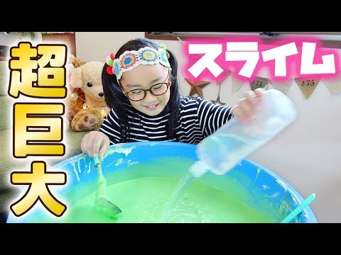 The child made a very big slime!