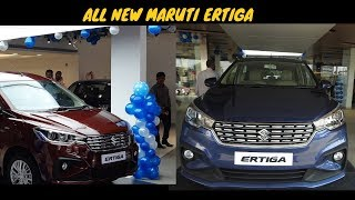 2018 Maruti Suzuki New Ertiga Detailed Review || Colors || Price || Specs || Features