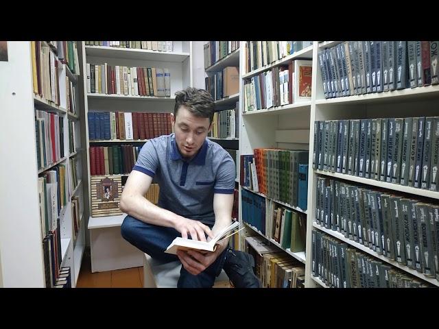 Изображение предпросмотра прочтения – ИванГлазов читает произведение «Песок сыпучий по колени» Ф.И.Тютчева