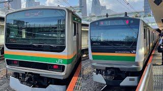 湘南新宿ラインE231系U20編成+E233系U632編成宇都宮線直通[普通]古河行き新宿駅入線