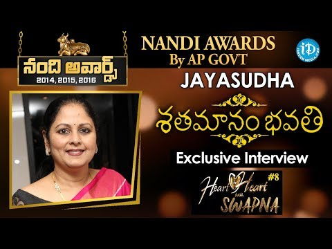 Actress Jayasudha Exclusive Interview || Heart To Heart With Swapna #8 || #295