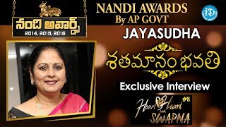 Actress Jayasudha Exclusive Interview || Heart ...