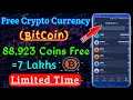 How to earn free bitcoin  get BTC to direct your wallet
