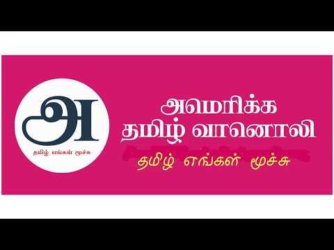 Cauvery Management Board Water Management in Tamilnadu