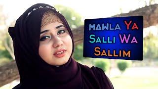 Mawla Ya Salli Wa Sallim Female version Reflexion of Islam