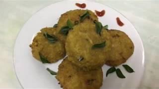 poha cutlet || पोहा कटलेट बनायें केवल 5 मिनट में (Poha Cutlet Recipe in Hindi)