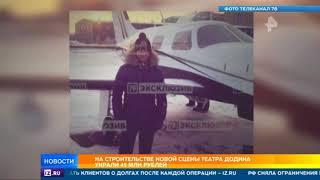 видео Афиша театра МДТ Санкт-Петербург
