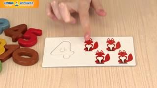 Игра «Числа 1-10» Plan Toys (План Тойс)