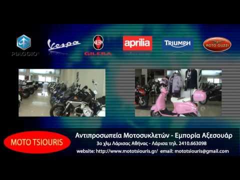 MOTO TSIOURIS  fa76ca9eea3