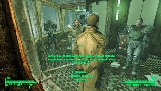 Fallout 3 Game of the Year Edition 79