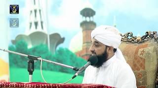 Independence day lecture  Muhammad Raza Saqib Mustafai  Meere Arab Ko Ay Thandi Hawa  Ramp;R Studio5