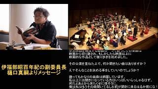 2018年4月28日(土曜)14時開演(13時30分開場) 北とぴあ さくらホール...