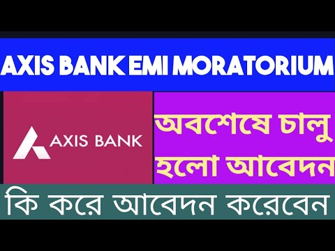 axis bank apply online 2013