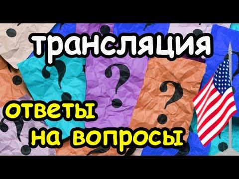 Вакансия Системный администратор в Москве, работа в