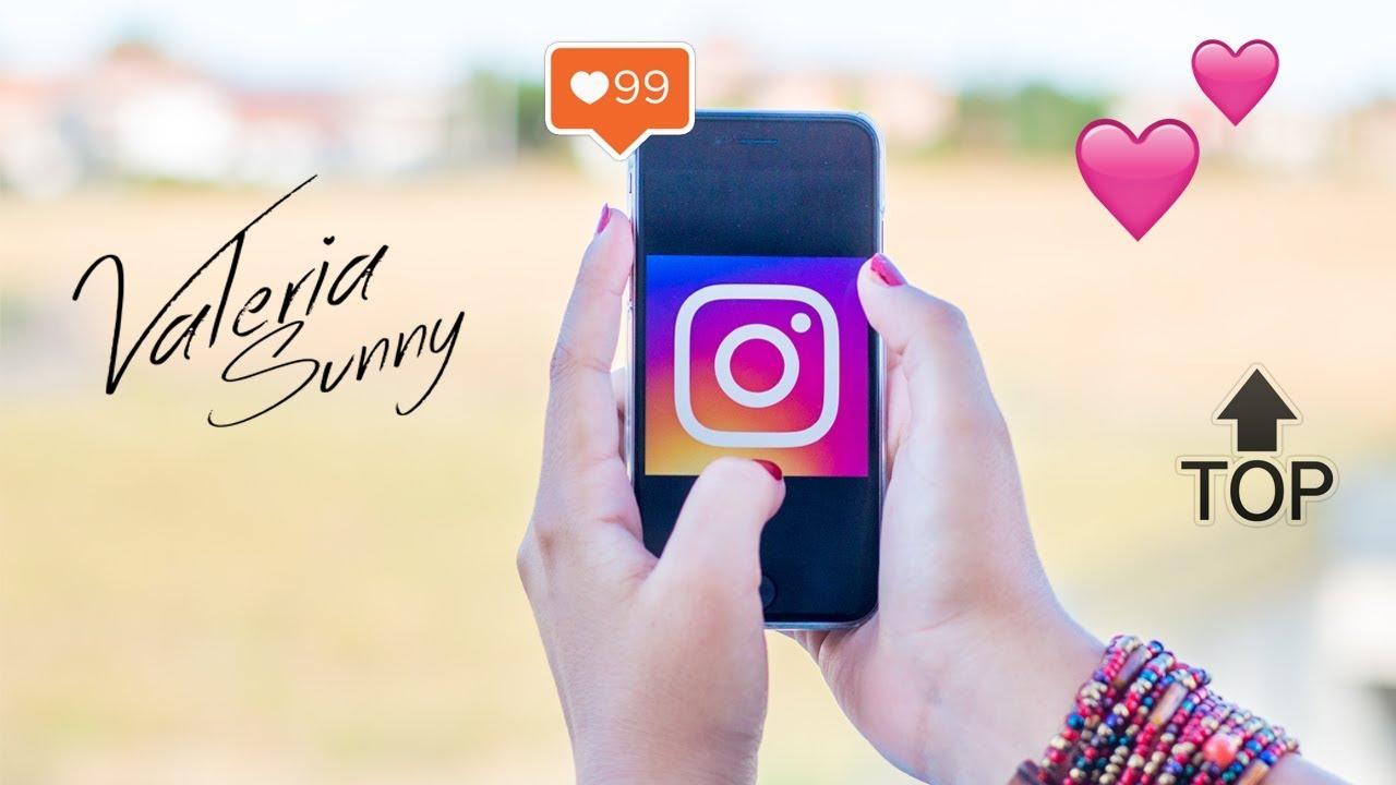 Instagram: modalità scura attivabile in beta su Pie ...