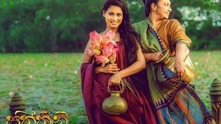 Video Paththini Film Songs Juke Box (Pooja Umashankar,Uddika Premarathne) download MP3, 3GP, MP4, WEBM, AVI, FLV Juli 2018