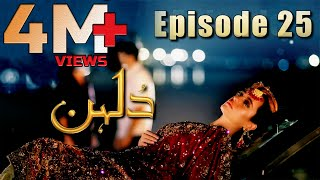 Dulhan  Episode 25  HUM TV Drama  15 March 2021  Exclusive Presentation by MD Productions
