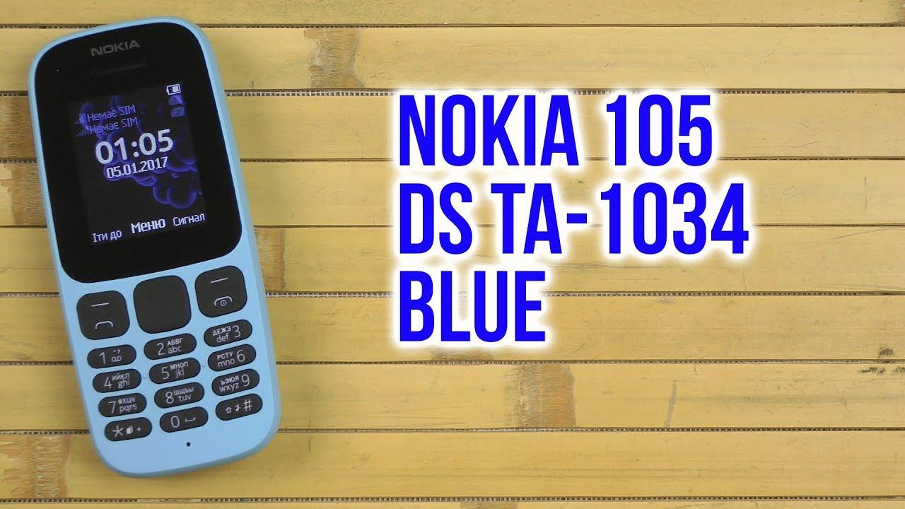 35e693abd1e7a ROZETKA | Nokia 105 DS TA-1034 Blue. Цена, купить Nokia 105 DS TA-1034 Blue  в Киеве, Харькове, Днепропетровске, Одессе, Запорожье, Львове. Nokia 105 DS  ...
