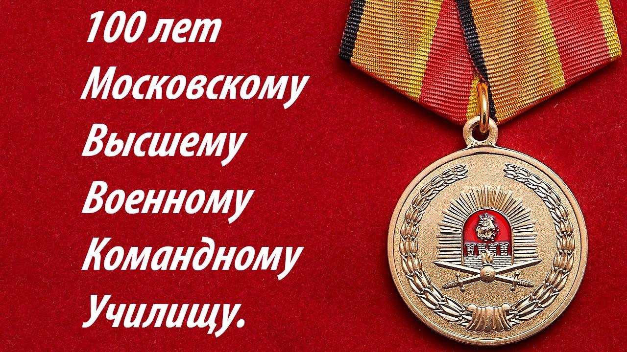 Купить диплом логиста в москве гознак • диплом логиста без. (мади) · московский государственный университет путей сообщения (миит).