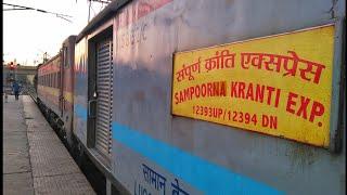 Video 12393 Sampoorna Kranti Express Departing From Patna Junction download MP3, 3GP, MP4, WEBM, AVI, FLV Mei 2018