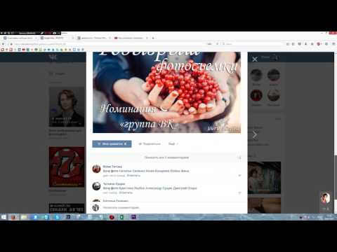 как упомянуть (отметить) человека в коментариях Вконтакте с ПК