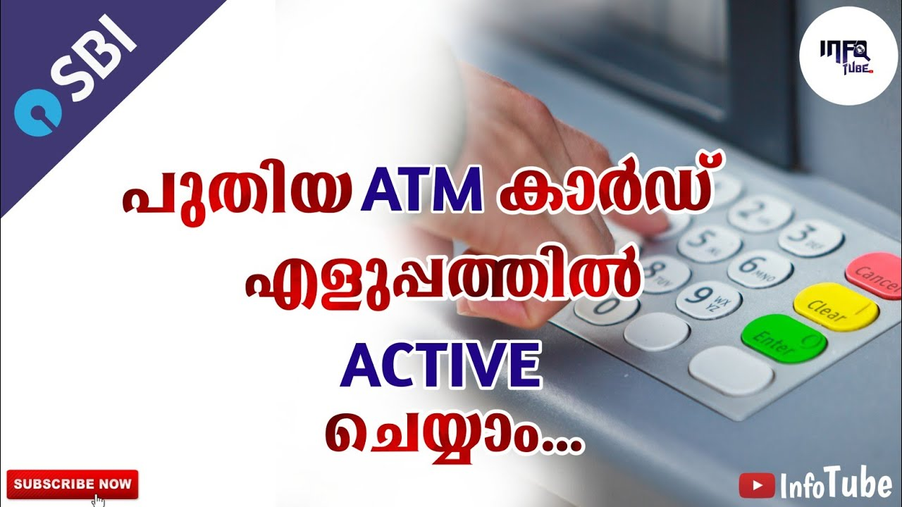 Download How To Active New SBI ATM Card Malayalam