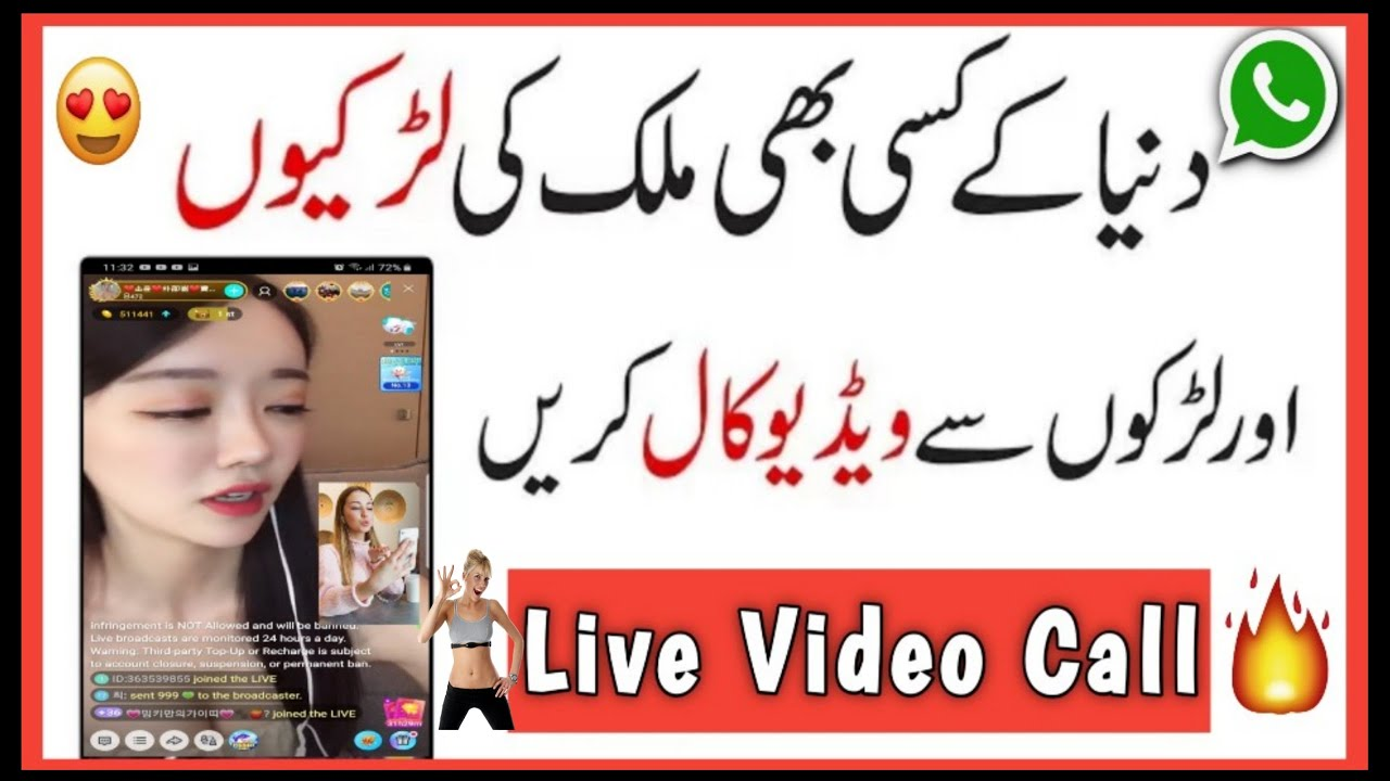 Live Video Chat With Strangers App For Android 2020