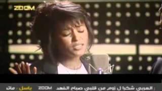 الضمير ( الحلم ) العربي  Arabic Dream