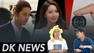 JJY Arrested / How to not get spycammed in Korea / SNSD Yoona - Plastic Surgery? [D-K NEWS]