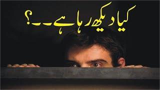 Watch this video before Ramadan 🔵 Urdu Hindi
