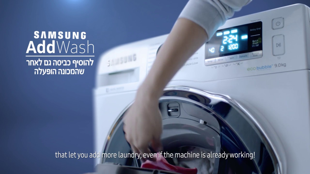 Samsung Addwash Tv Ad Stop Your Washing Machine Youtube