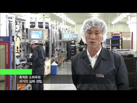 [히든챔피언] 내일은 희망 대우전자부품 2015.9.13(일)