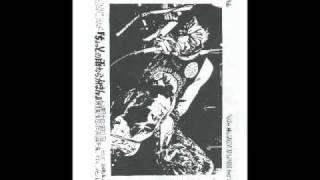G.I.S.M. - Punks Is Hippies/Anthem