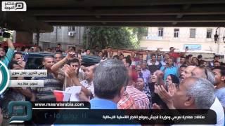 مصر العربية | هتافات معادية لمرسي ومؤيدة للجيش بموقع انفجار القنصلية الايطالية