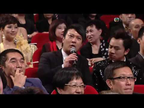 28th Hong Kong Film Award Presentation Part 1/14