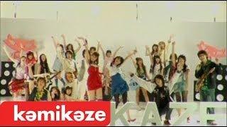 [Official MV] รักฉันเรียกว่าเธอ : ALL KAMIKAZE