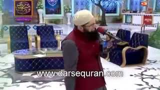 Junaid Jamshed new National Song Ho Tera Karam Mola