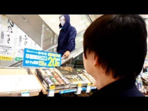 買い物中に遭遇した 白い仮面の男が超怖かった!