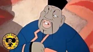 Волшебный клад (Союзмультфильм, 1950 г.)