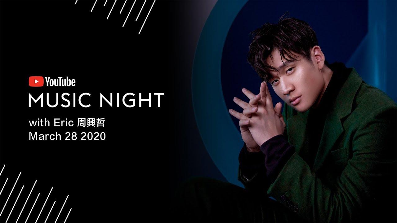 YouTube Music Night with Eric周興哲 MyTub.uz