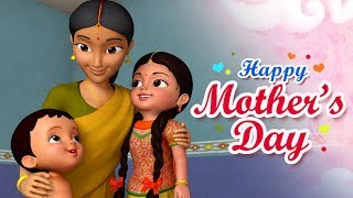 I Love you Maa - Mother's Day Special | Telugu Rhymes for Children | Infobells