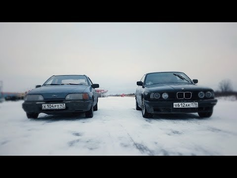 БИТВА ТАЧЕК ЗА 50 000 руб / BMW e34 vs FORD SIERRA