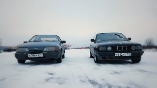 Битва Тачек За 50 000 Руб / Bmw E34 Vs Ford Sierra