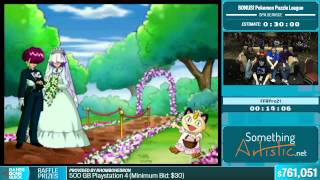 Pokemon Puzzle League Spa Service by FFRPro21 in 25:03 - Summer Games Done Quick 2015 - Part 144