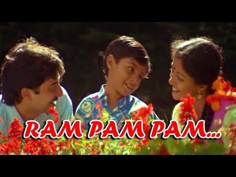 Ettappam chudanam     - Daddy Malayalam Movie Song | Aravind Swami |  Gouthami | Suresh Gopi