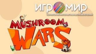 ИгроМир 2015. Интервью с Zillion Whales. Mushroom Wars