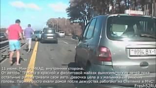 Подборка аварий на видеорегистратор 155 - Car Crash compilation 155 [18+]